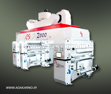 CS2000-Solvent Bace and Cold seal Laminate Machine